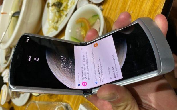 Noul telefon pliabil Motorola Razr 5G va fi prezentat în curând