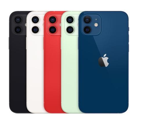 Cât de repede se descarcă bateria unui iPhone 12 când este conectat la 5G