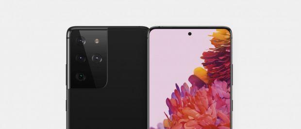 Îmbunătățirea majoră pe care o va aduce noua serie Samsung Galaxy S21 Ultra