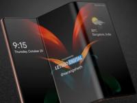 Samsung va lansa anul acesta un telefon pliabil care se îndoaie în două locuri